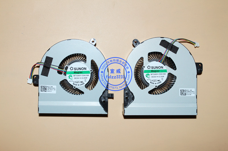 SUNON MF75090V1-C550-S9A Server Laptop Fan DC 5V 2.25W 4-Wire adda 54841l1s fast600epa server laptop fan dc 5v 0 5a 4 wire