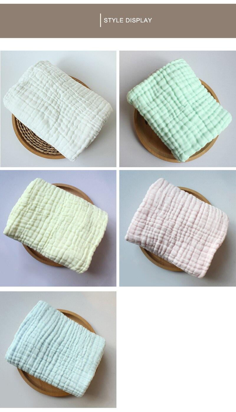 gauze bath towel