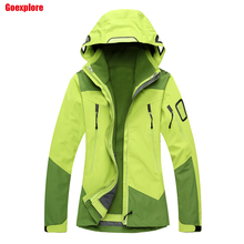Dropshipping New Women winter Waterproof Windproof Breathable Famous Brand Name Outdoor Hunting Wear hiking windbreaker jackets
