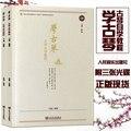 Guqin самостоятельный учебный курс/Guqin начальный базовый курс с CD