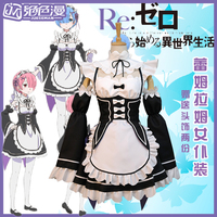 Re Zero Ram X Rem Cosplay Costume Maidness Dress Halloween Uniform Outfit Socks Headdress S M