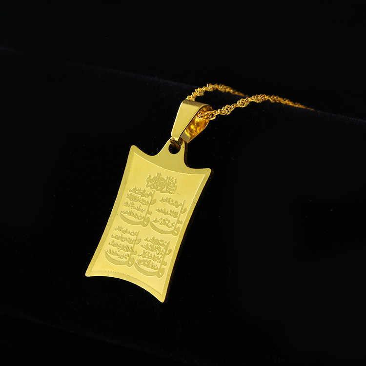 Bliski wschód muzułmańskie mężczyzn i kobiet naszyjnik Islam Allah pisma świętego prostokątne ze stopu miedzi złoty wisiorek naszyjnik