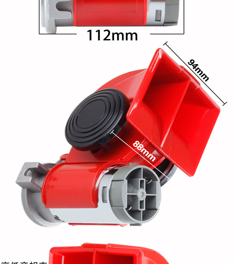 High Super GZHAOER Loud Car Motorcycle Truck 24V Red Compact Dual - Auto Replacement Parts - Photo 5