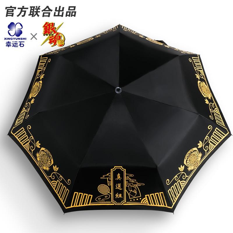 Gintama anime Rain/Sun Umbrella Three Folding Anti UV gintoki sadaharu hijikata okita kakura fashion comics cartoon