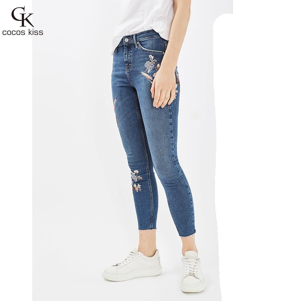 Women's Fashion Denim Flower Embroidery High Waist Jeans Woman Femme Skinny Pants Slim Women Jeans Jeans 2017 New