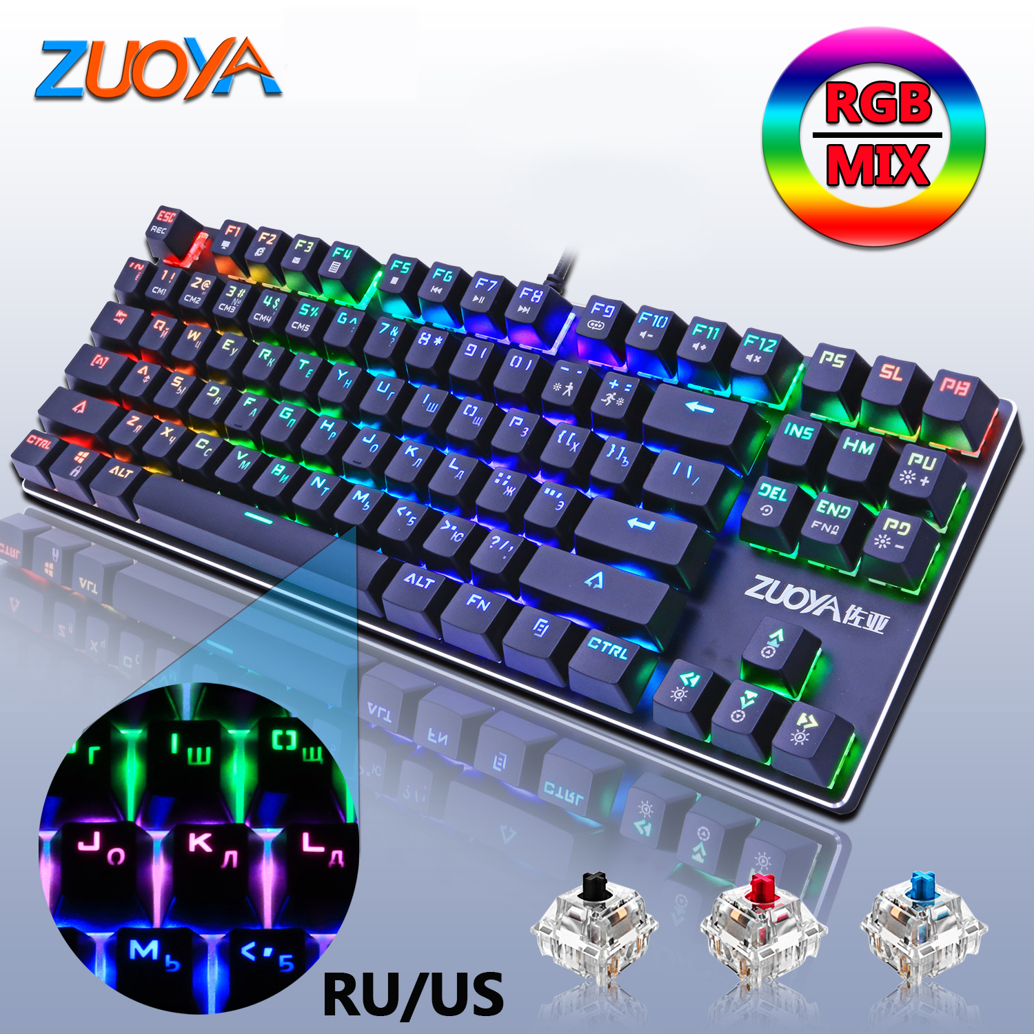 Gaming Mechanical Keyboard Backlit Keyboard Blue Red Switch 87key Anti-ghosting LED USB Wired Russia/US For Gamer PC Laptop