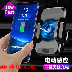 Car Mount Qi  Wireless Car Charger for iPhone X 8 Plus Wireless Charging Pad Car Holder  for Samsung Galaxy S9 S8