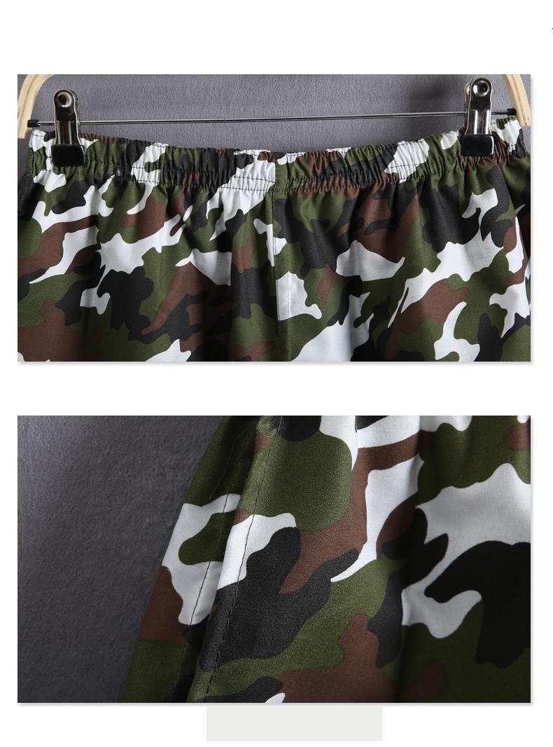 10 Patterns Camouflage Compression Shorts Men Summer Clothing Board Shorts Nylon Bottom Men Side Pockets Men's Swimwear 7