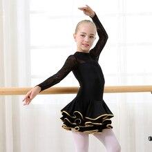 Girls Latin Dance Skirt Long Sleeve Lace Tango Runba Sumba Competition Costume Children Latin Dancing Skirts