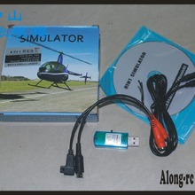 free shipping RC 8 in 1 Flight Simulator Cable USB Dongle For JR Futaba WFLY Walkera