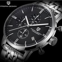 Mens Watches Top Brand Luxury Waterproof 30M Genuine Leather Sport Military Quartz Watches Men Clock Relogio Masculino все цены