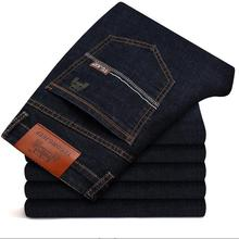 2019   New Men's Black and Blue Jeans Business Fashion Classic Style Elastic Slim Trousers Jeans Male