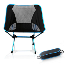 Portable Seat Lightweight Fishing Chair Solid Camping Stool Folding Outdoor Furniture Garden Portable Ultra Light Chairs Orange