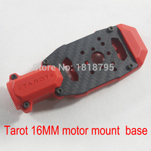 ormino 16MM motor mount tarot 680pro 650 quadcopter motor mount Clamping base Red Bluck quadcopter font