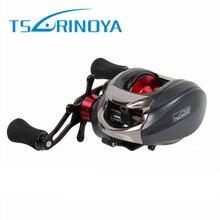 2017 Trulinoya Casting Reel Centrifugal Brake Fishing Reel 13+1 BB Baitcasting Carp Fishing Gear Molinete Carretilha