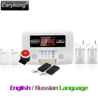 Free Shipping Wholesale Wireless GSM Alarm System Auto Dail With LED Display KeyBoard Voice Door PIR