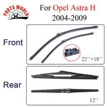 Лобовое стекло автомобиля передний и задний рычаг стеклоочистителя и лезвие для Opel Astra H 5 дверь хэтчбек 2004-2009 лобовое стекло резиновая щетка аксессуары