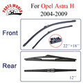 Лобовое стекло для автомобиля  передняя и задняя щетка стеклоочистителя для Opel Astra H 5  хэтчбек 2004-2009  резиновая щетка для лобового стекла  акс...
