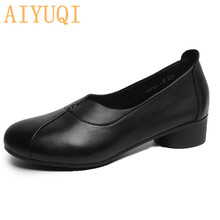Купить с кэшбэком AIYUQI Women's casual shoes 2019 new spring genuine leather women's Loafers, big size 41 42 42 mother shoes women