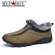 MVP BOY Slip-On Casual Shoes Men Winter Outdoor Walking Sneakers Warm Snow With Fur Suede Leather Waterproof 45
