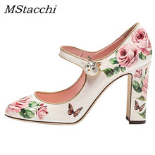 MStacchi Rose Flower Printed Leather Women Shoes Round Toe B