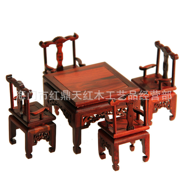 https://ae01.alicdn.com/kf/HTB14zopKpXXXXbrXVXXq6xXFXXXY/Redwood-crafts-mahogany-furniture-miniature-Rosewood-Official-Hat-chair-combination-square-mahogany-table-Chinese-furniture.jpg_640x640.jpg