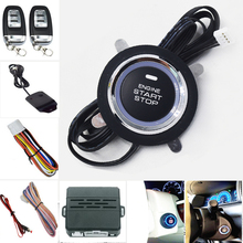 Car Alarm System Smart Remote Key Push One Button Engine Start Security Vibration Alarm