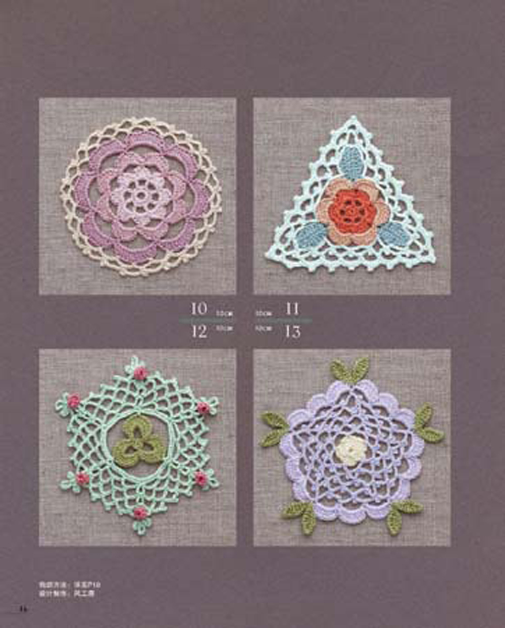 Crochet Rose Pattern Book in chinese / Weaving super cute 3d small ...