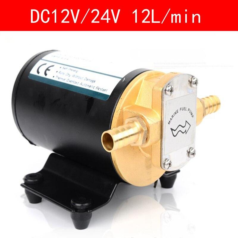 Pompe d'extracteur d'huile de voiture d'oin de la CE DC12V 24 V IP55 pompe de transfert de carburant