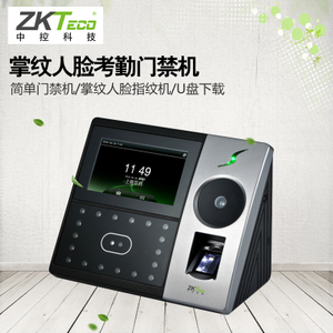 palm reader face recognition time attendance IFACE702-P 500 PALM 500 FACE USERS tcp/ip zkteco fingerprint time recording softwar image