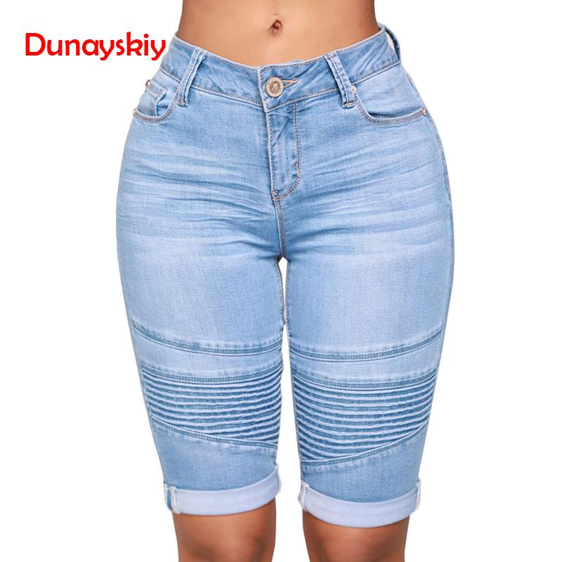 Summer Women's High Waist Denim Blue Shorts Bodycon Knee Length Elastic Slim Fit Classic Shorts 2020 New Style