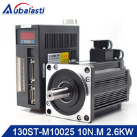 Aubalasti 2.6KW AC Servo Motor Driver 10N.M 2500RPM 130ST M10025 AC Motor Matched Servo Motor Driver AASD30A Complete Motor kits