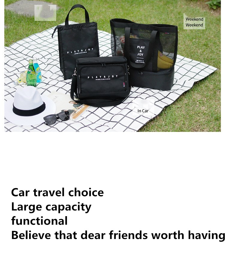 Auto receive arrange13-