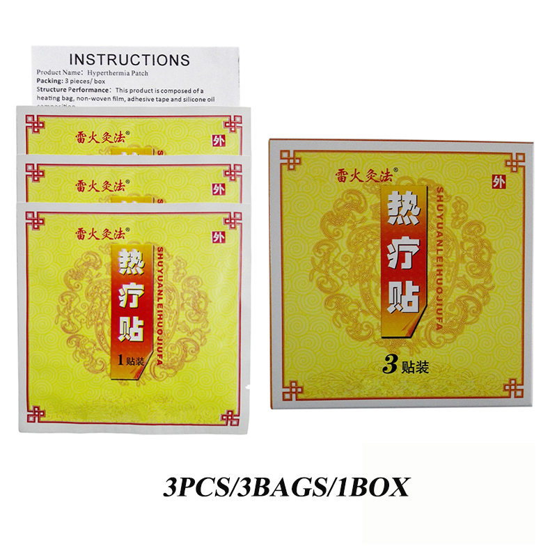 chinese box structure