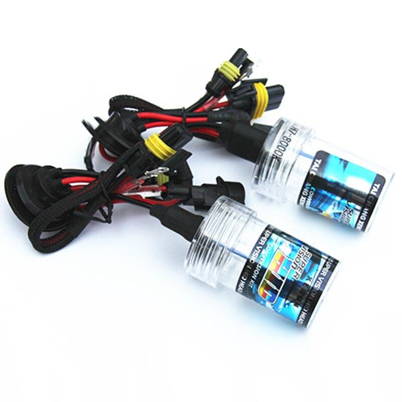 35W H7 H11 9005 9006 H1 H3 HB3 HB4 HID XENON Headlight Bulb 12v 4300k 6000k 8000k Light