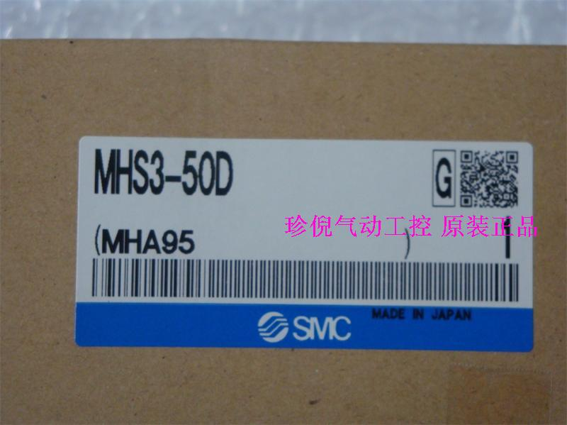Tout nouveau MHS3-50D pneumatique dorigineTout nouveau MHS3-50D pneumatique dorigine