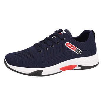 VESONAL Brand 2019 Spring Autumn Breathable Mesh Men Shoes Casual Comfortable Walking Male Sneakers Tenis Feminino Footwear B60