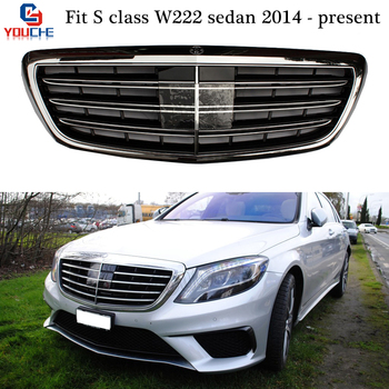 Mercedes W222 S65 Model Front Bumper Grille for Benz S Class Sedan 2014 - present S350 S400 S450 S500 S600 Front Grill Grid grille