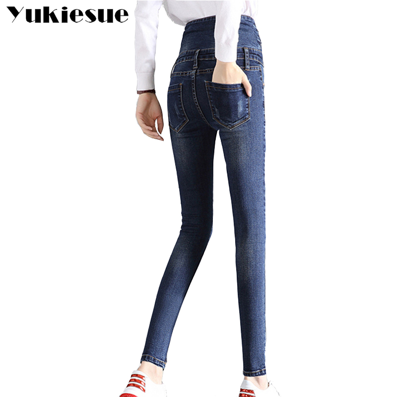 Ripped jeans for women 2017 autumn new fashion skinny slim denim jeans women pencil pants female jeans femme mujer Plus size soft jeans for women 2017 autumn new fashion high waisted denim woman pants push up ripped holes pencil jeans mujer big sizes