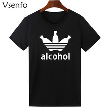 """Alcohol"" beer men's t-shirt"
