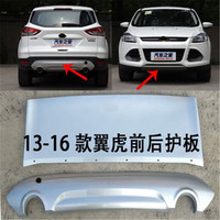 ABS Front + Rear Bumper Diffuser Bumpers Lip Protector Guard Baffle spoiler For Ford KUGA 2013 2014 2015 2016 Car styling