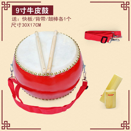 9 inch cowhide drum /Tupan 30*17cm Children's toy drums and percussion instruments