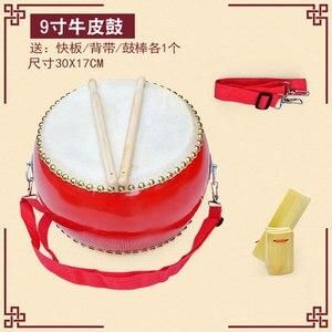 9 inch cowhide drum /Tupan 30*