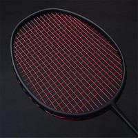 Top 1 Pcs 30LBS Black Carbon Badminton Rackets Hard Badminton Racquets 4U 82G Amateur Intermediate Senior