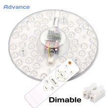 Dimable Module LED Ceiling Lamp dim-able 24W 32W 40W Double Bulb Light Octopus Double Energy Saving Ceiling Home Decoration Dim(China)