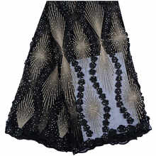 Latest African Tulle Lace 2018 French Net Stones Lace Fabric For Wedding Black Gold Embroidery African Lace Fabric A999 - DISCOUNT ITEM  30% OFF All Category