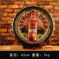BEER Large HD Beer Cover Tin Sign Logo Plaque Vintage Metal Painting Wall Sticker Iron Sign Bar KTV Store Decorative 42X42 CM