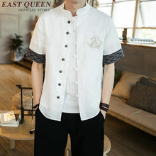 Traditional chinese clothing for men male Chinese mandarin collar shirt  blouse wushu kung fu outfit China ff40560bc06c