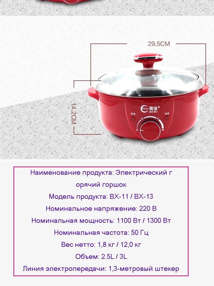 Многофункциональный Электрический горшок 1000 Вт Электрический hot pot Многофункциональный Сплит Hot pot общежитии Mini Multi- цели горшок
