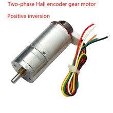 цена на 25GA370 DC deceleration motor,with encoder speed measurement disc, high power large torque balance car